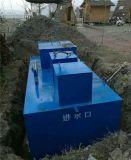西安美麗農村廢水處理設備