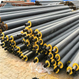 柳州 鑫龙日升 复合直埋保温管DN500/529聚氨酯直埋硬质泡沫保温钢管