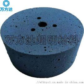万方达 定制 橡胶弹性轮 泡泡气孔钢件抛光轮