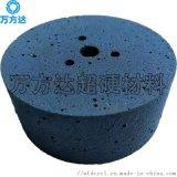 萬方達 定製 橡膠彈性輪 泡泡氣孔鋼件拋光輪