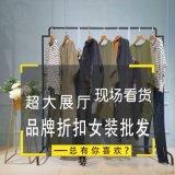 廣州魅之女批發價格是多少 恩瑞妮 昆明螺獅灣有沒有品牌折扣女裝批發市場