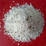 重晶石4.2比重 重晶石砂 造纸填料用重晶石