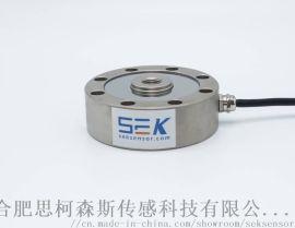轮辐式压力传感器 料斗秤压力传感器