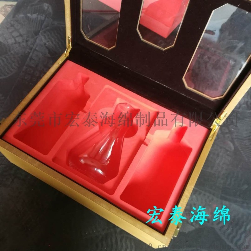 EVA铝箱泡棉托盘专业成型