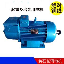 YJZR2 41-8/11KW非标起重电动机
