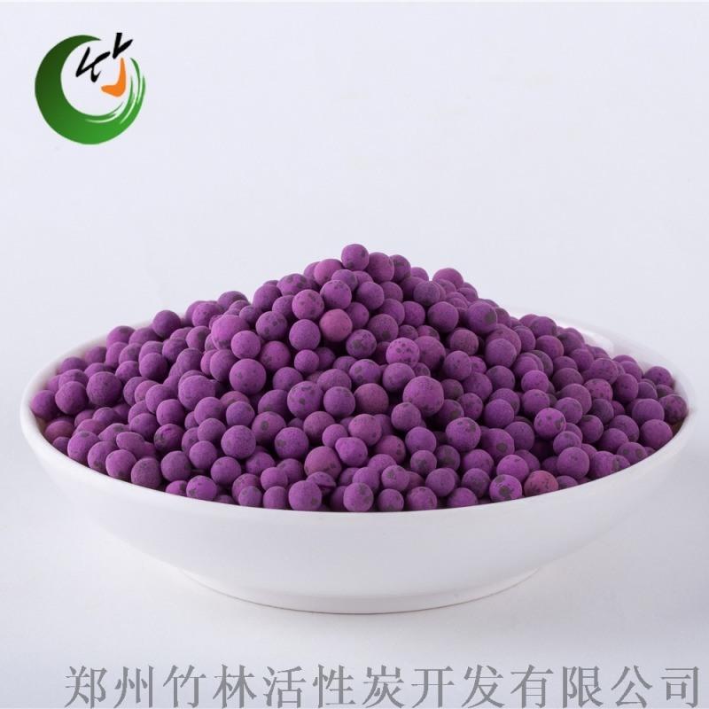 除甲醛高锰酸钾球 高吸附高锰酸钾球