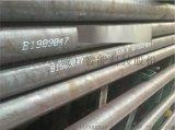 12Cr1MoV合金钢管