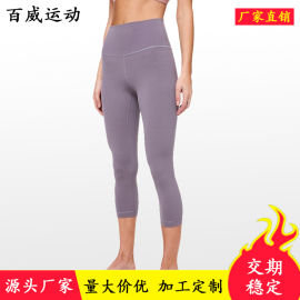 新款瑜伽裤高腰弹力紧身跑步运动裤速干透气纯色健身裤