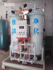 陕西厂家直销氮气机化工煤粉仓氮气保护  制氮机