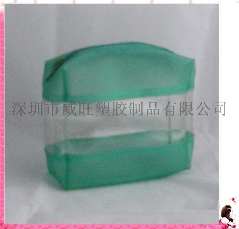 EVA化妝品EVA包裝袋EVA手提袋