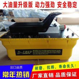 大梁校正仪气动泵液压泵脚踏泵钣金修复平台