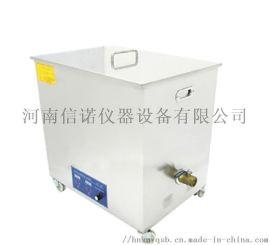 精密超声清洗机,DTG-38超声波清洗机