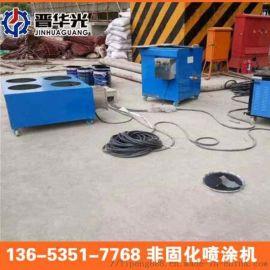 四川成都市防水用非固化保温喷涂机路面防水非固化喷涂机