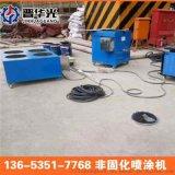 四川成都市防水用非固化保溫噴塗機路面防水非固化噴塗機