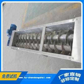 源头厂家U型槽螺旋提料机,移动式螺旋送料机