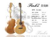 芬克斯FK-883高端面单原声民谣吉他41寸