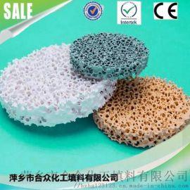 氧化铝过滤器 碳化硅泡沫陶瓷过滤板 防水耐高温氧化锆过滤片