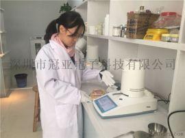 红外线肉类水分的测定方法