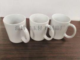 库存咖啡杯 1-2级**马克杯 7102杯 广告杯