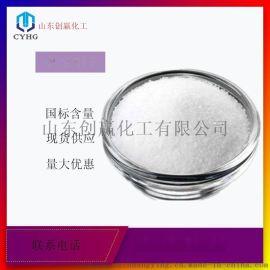 现货供应发泡剂针状K12十二烷基硫酸钠