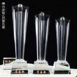 水晶工艺奖杯奖牌 保险地产销售员工学员奖杯