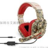 頭戴式遊戲耳機3.5mm音頻介面