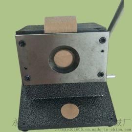 胸章照片裁像器圆形切卡机 冲卡机 大头贴标签 冲卡器