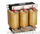 河南輸入電抗器 變頻器專用 進線電抗器