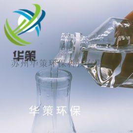 新型生物酯增塑剂通过欧盟Reach205项环保标准