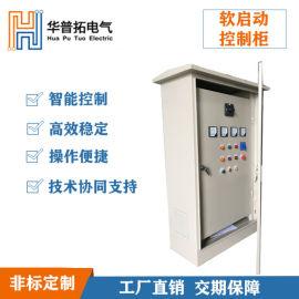苏州节能环保水泵变频控制柜生产基地-水泵变频控制柜