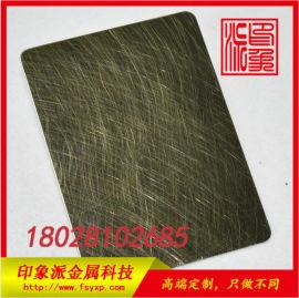 厂家直销304乱纹青铜发黑镀铜板彩色不锈钢装饰板