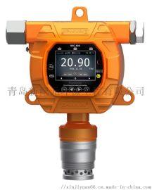 在线臭氧检测仪固定式,XJY-100售后保障