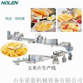 70型号自动化玉米片生产设备早餐谷物生产线