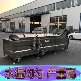 竹笋全自动漂烫机 豆芽菜橄榄菜低温预煮护色设备