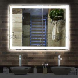 led化妆镜卫生间防雾浴室镜