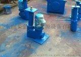 DYTP1750电液直式微型推杆 电动液压推杆