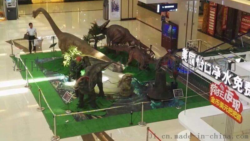 大型动态恐龙展出租