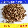 河北蛭石厂家生产 育苗 营养土用蛭石颗粒膨胀蛭石