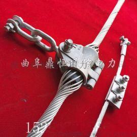 ADSS铝合金悬垂金具 单挂点悬垂线夹