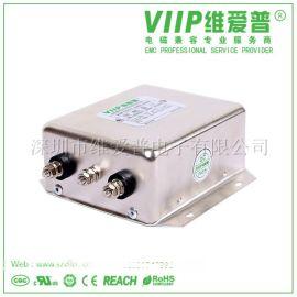 深圳维爱普电源滤波器 交流单相三级滤波器