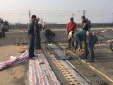 熱銷 橋樑伸縮縫 伸縮縫裝置 公路伸縮縫