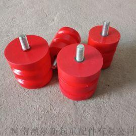 起重机聚氨酯缓冲器 JHQ-A型螺杆缓冲器  碰头
