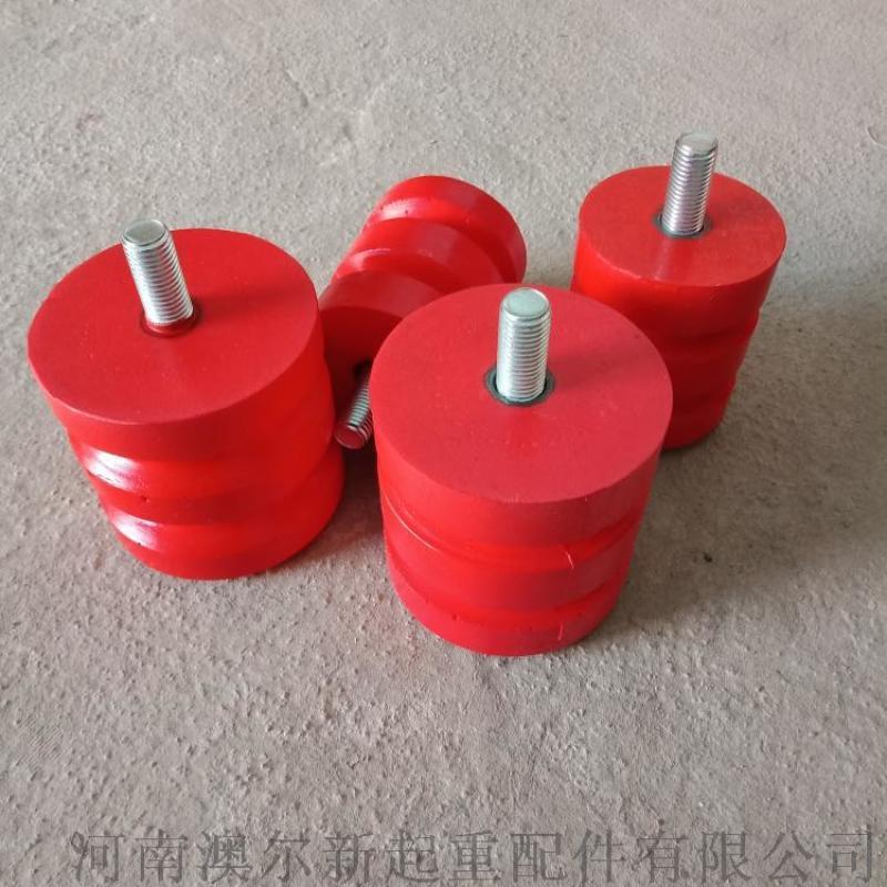 起重機聚氨酯緩衝器 JHQ-A型螺桿緩衝器  碰頭