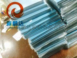 高温无粘性膜(XP-100Q39)