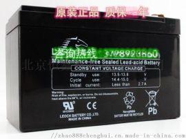 理士蓄电池12V80AH 铅酸免维护蓄电池
