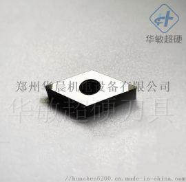 数控车铁基粉末冶金(有槽断续)用华敏cbn刀具