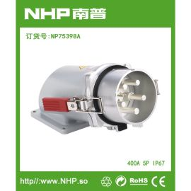 NHP 南普供应400A明装大电流插头 码头专用防水电源插头