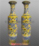 黃釉雕龍陶瓷花瓶 喬遷禮品陶瓷花瓶