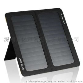 13W双USB输出口太阳能充电器充电宝充电板移动电源手机充电器