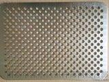 厂家专业定制不锈钢冲孔板,不锈钢装饰板 圆孔型装饰板